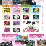 【名古屋地下鉄】名古屋弁でアナウンス 「7番出入口をご利用下さい」→「7(ひち)番出入口を、使ってちょうでゃぁ、ええかゃぁも」