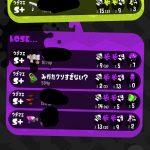 【Switch】Splatoon2/スプラトゥーン2イカ846杯目