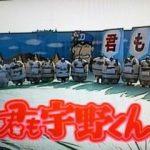 関西ローカル71216しのぶ「うんこ出る」
