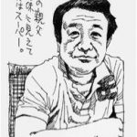 青山繁晴さん、63歳で100mを12秒4で走り視力は3.5 スキーで腰骨を複雑骨折しても歩け、体から金粉が出る