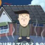 ちびまる子ちゃんの3大エピソード「長沢火事」「グッピーとザリガニ」もう一つは
