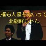 「漁業就業支援フェア・漁師.jp」漁師目指して☆3