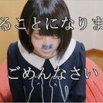 【猫の天使】ねこてん20匹目【21歳ニート】